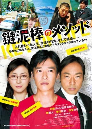 2012年映画マイベスト10発表_d0162564_8492426.jpg