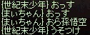 a0201367_13143538.jpg