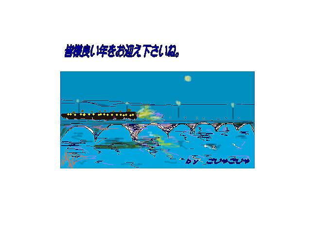 b0189573_23564143.jpg