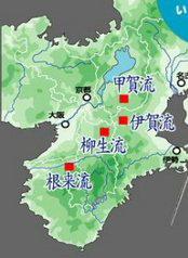 日本戰國時代忍者_e0040579_0482632.jpg