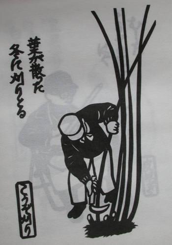 2013年 『杉原紙カレンダー 和紙をつくる』_e0200879_1172237.jpg