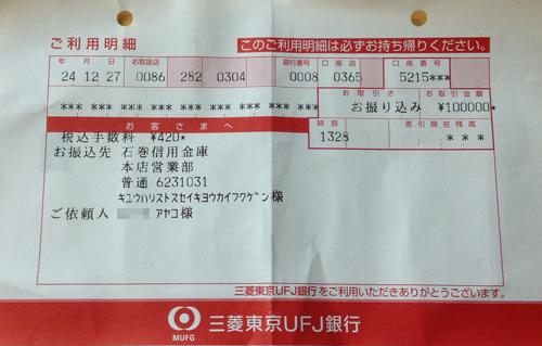 魅せるオトコ_a0180681_19495246.jpg