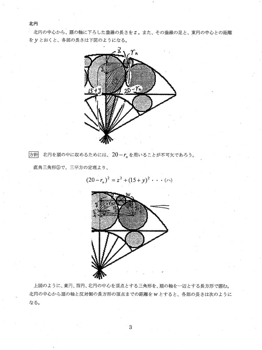 e0252086_1121811.jpg
