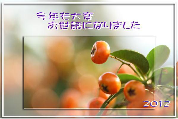 f0164592_19394242.jpg