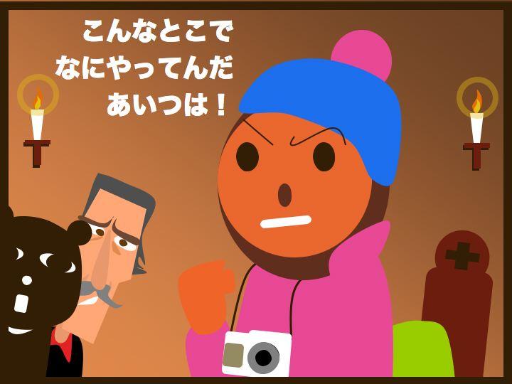 b0232704_153173.jpg
