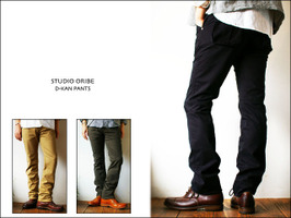 STUDIO ORIBE [スタジオオリベ] MEN\'S  2013年春の入荷です♪_f0051306_20485196.jpg