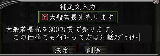 b0077913_12251219.jpg