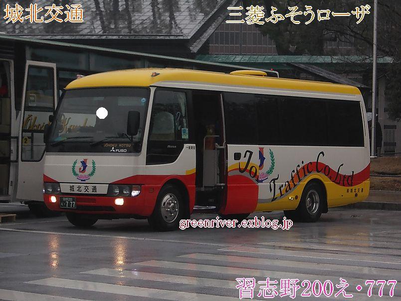 城北交通 習志野200え777_e0004218_19554886.jpg
