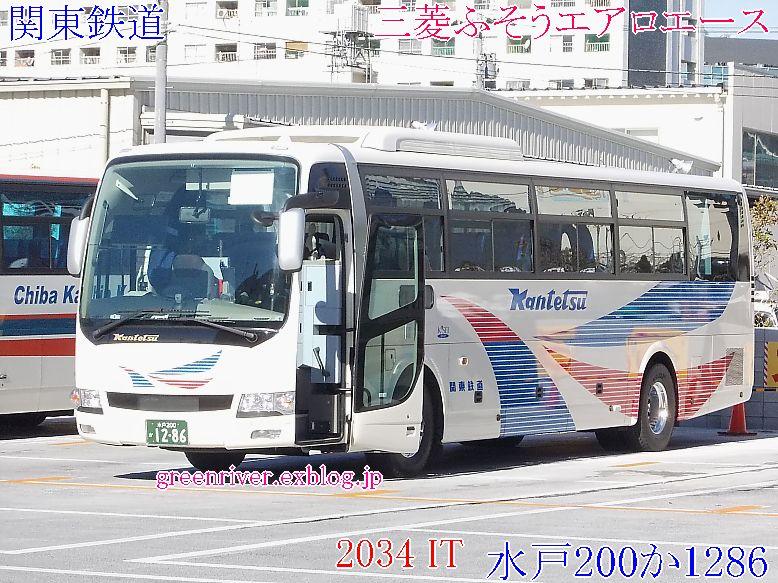 関東鉄道 1286_e0004218_20384877.jpg