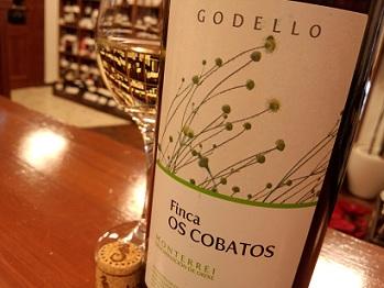 和食にも合わせたいスペインの白ワイン・・・_a0254125_19573267.jpg