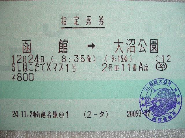 b0283432_11411185.jpg