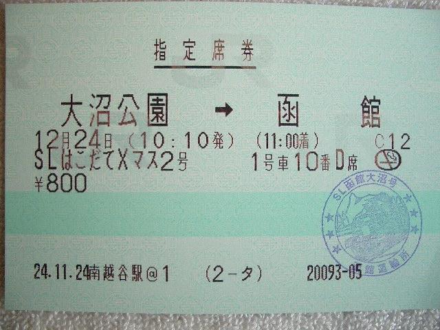 b0283432_11424493.jpg