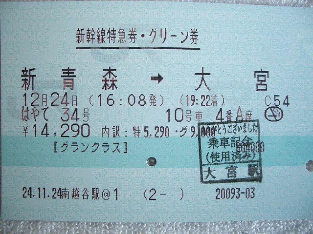 b0283432_11502315.jpg