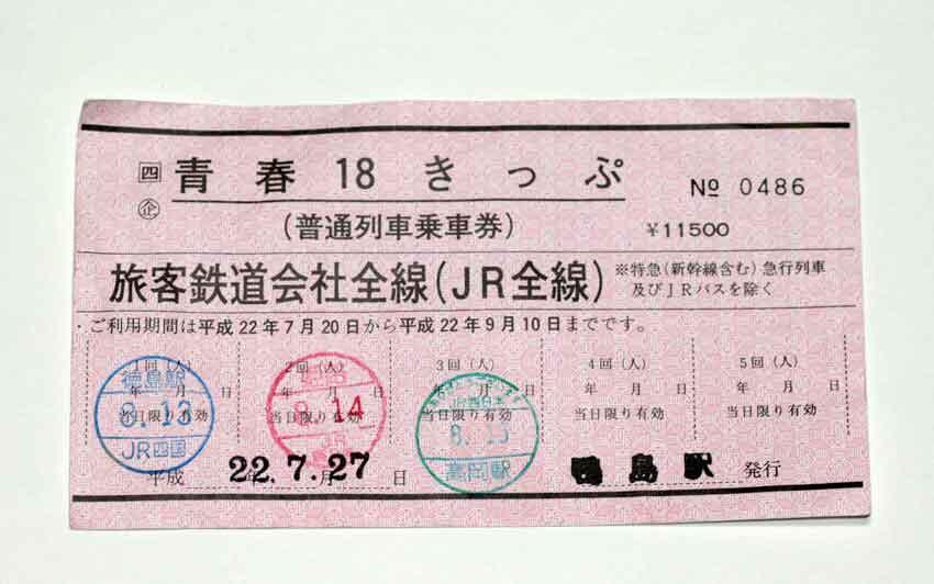 d0058941_2005014.jpg