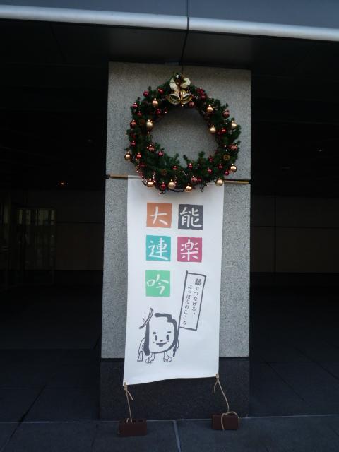 いちごのはなさん、智子さん、雅代さん、お友達の輪_f0181251_16135315.jpg