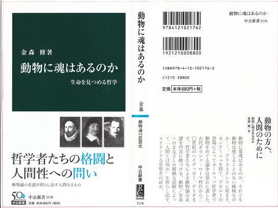 b0193252_19423216.jpg
