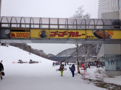苗場スキー場☆ 雪ガール 撮影_c0151965_1344143.jpg