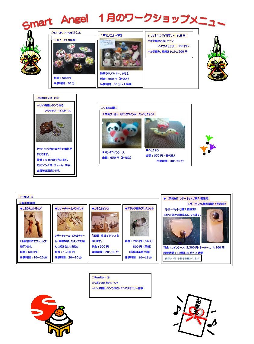 c0201967_144657.jpg