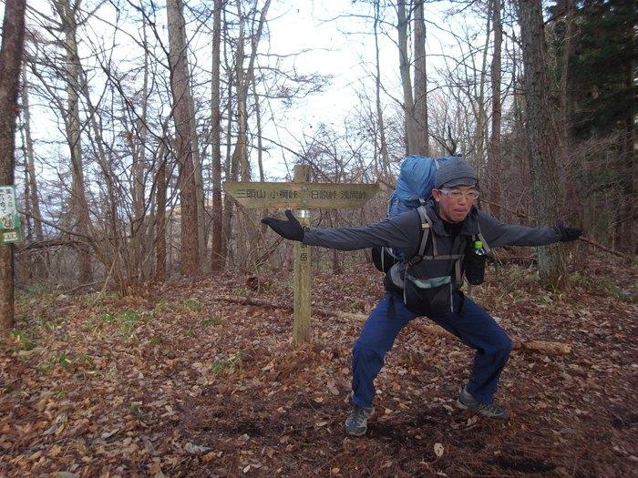 2012.12.23 笹尾根を大きなバックパックで歩く_b0219778_23222899.jpg