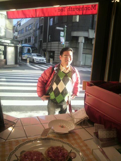 『宮さんとアップルタルト』_a0075684_2305477.jpg