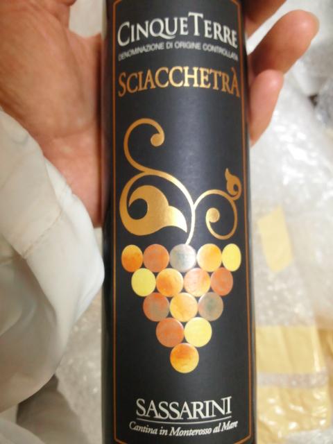 イタリアから希少ワインの贈り物_c0197684_1433037.jpg