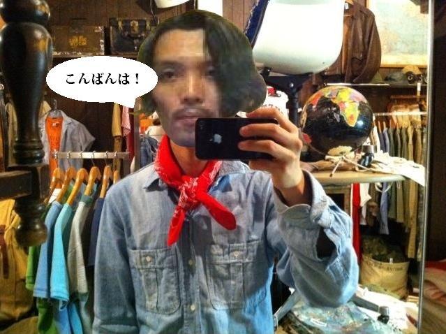 神戸店、今年最後のヴィンテージ入荷の御来店、ありがとうございました!_c0078587_2063817.jpg