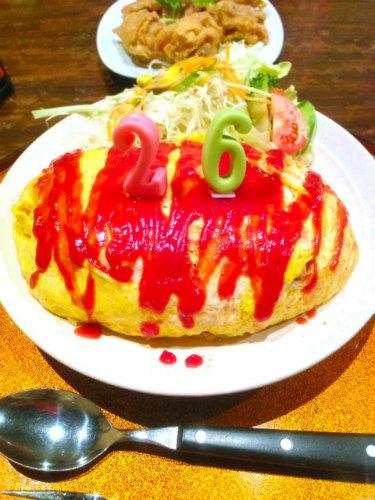 鹿児島県奄美市在住ブロガーによる「食べ歩き」の記録_e0028387_14224431.jpg