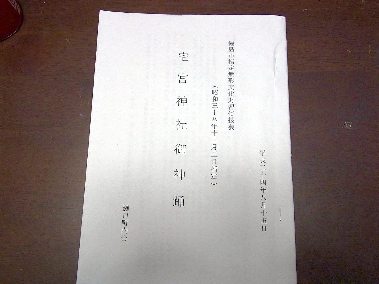 f0140087_19301621.jpg