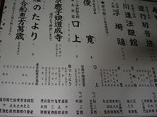b0097689_2453096.jpg