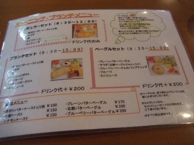 Fuurin caffee_f0076001_0407.jpg