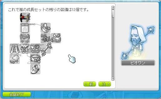 c0084904_16562072.jpg