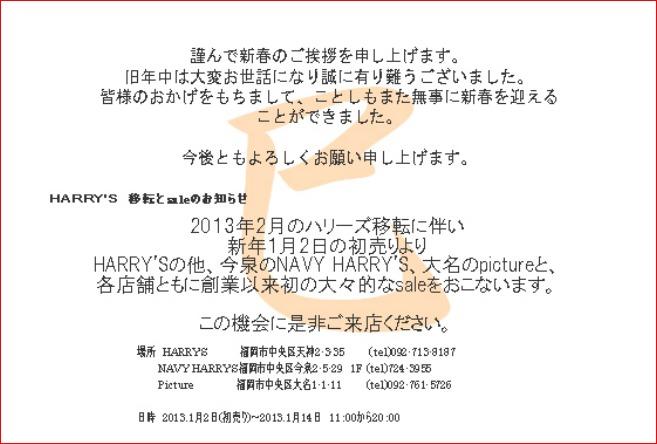 a0280305_128544.jpg