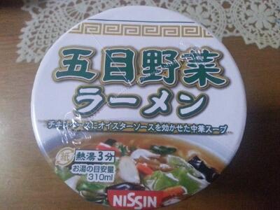 日清 × 西友コラボ  五目野菜ラーメン ¥88_b0042308_15152148.jpg
