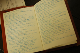f0000211_19414366.jpg