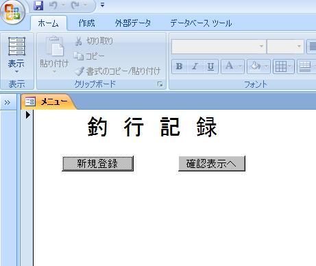 c0022113_16444067.jpg
