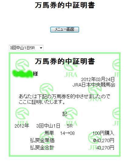 f0053218_23302932.jpg