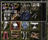 d0021920_03113100.jpg