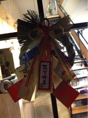今年の締め_e0062921_19455537.jpg