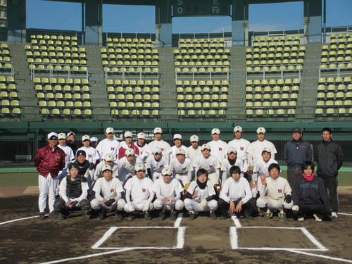 冬のOB戦 : 早稲田高校 球友会