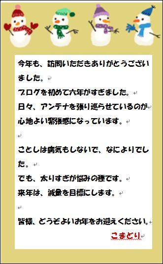 c0123031_1855592.jpg