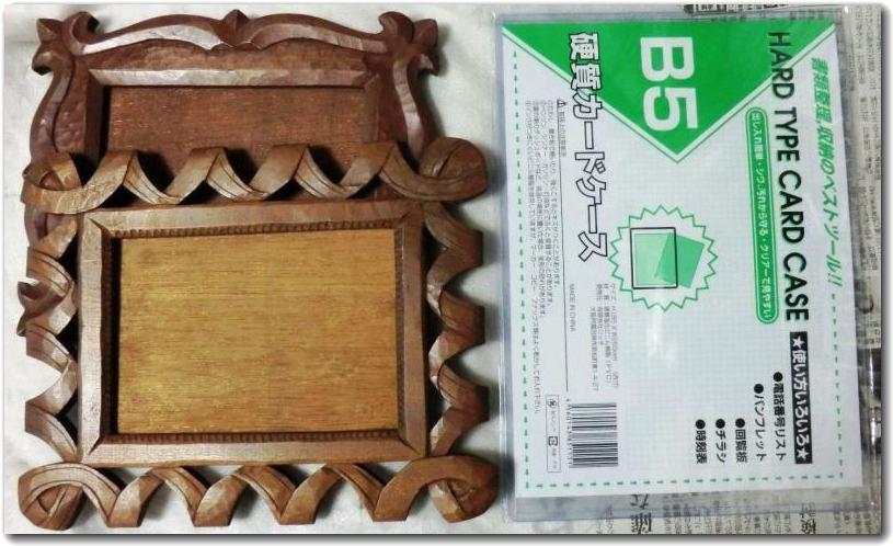 b0036638_2010275.jpg