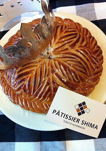 ガレット・デ・ロワ2013 (1) Pâtissier Shima(パティシエ・シマ)_c0120342_1226361.jpg