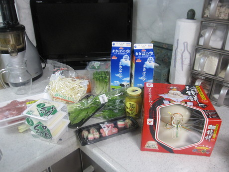 チャーシューや角煮とお買いもの_a0279743_2152549.jpg