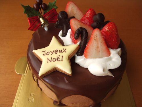 Joyeux Noël 2012_e0160246_714998.jpg