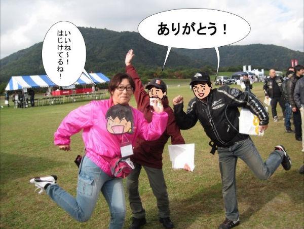 2012年を振り返って(^^)b_c0261447_22275174.jpg