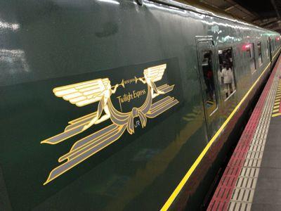 今日も電車の旅_e0046950_1575753.jpg