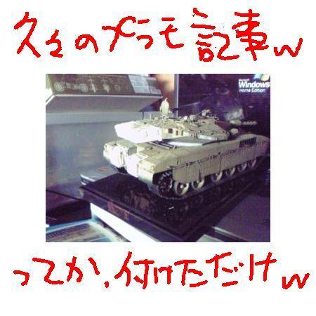e0162050_4164263.jpg