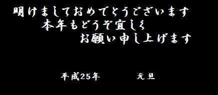 c0070654_1665414.jpg