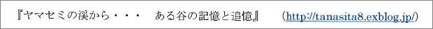《 線描鉛筆五分 》_f0159856_23345223.jpg