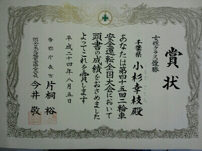2012年総集編!!!!_e0114857_9513791.jpg